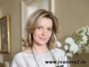 Полина Иванова (актриса Александра Флоринская)
