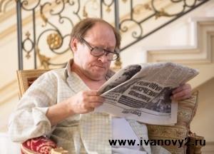 Дедушка Виктор Алексеевич (актер Юрий Ицков)