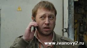 Алексей Иванов (актер Михаил Трухин)