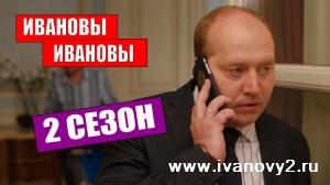 Сергей Бурунов стал банкротом