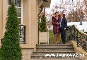 Ивановы-Ивановы 2 сезон 6 серия
