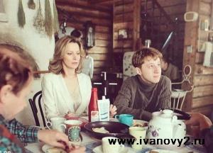 Ивановы-Ивановы 2 сезон 10 серия