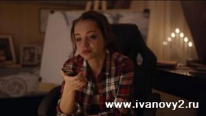 Ивановы-Ивановы 2 сезон 14 серия