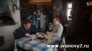 Ивановы-Ивановы 2 сезон 19 серия