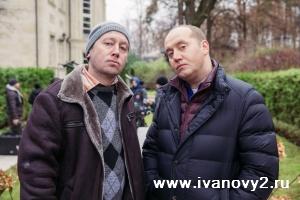 Ивановы-Ивановы 2 сезон 21 серия