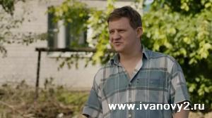 Гера, друг Лехи Иванова (актер Александр Обласов)