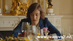 Ивановы-Ивановы 3 сезон 10 серия