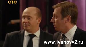 Дата выхода 51 серии Ивановых в хорошем качестве - 13 ноября 2018 года.