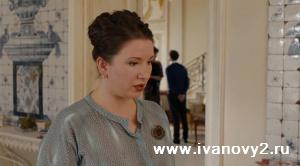 Катя из Ивановы-Ивановы