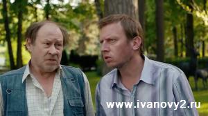 Виктор Алексеевич и Леха - отцы и дети