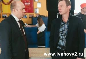 Антон и Алексей из сериала Ивановы-Ивановы
