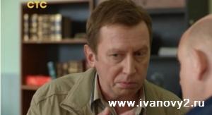 Алексей из Ивановы-Ивановы