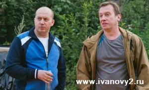 Леха и Антон Ивановы