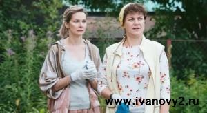 Лида и Полина Ивановы