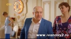 Антон и Лида из сериала Ивановы