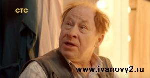 Виктор Алексеевич из Ивановы-Ивановы