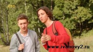 Иван и Данила из Ивановы-Ивановы