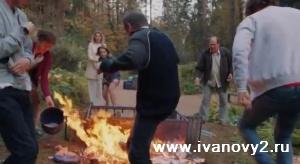 Пожар лишил Ивановых жилья