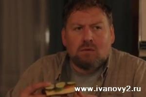 Борис из сериала Ивановы-Ивановы