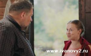 Борис и его соседка Нина