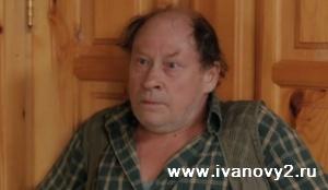 дед Виктор Алексеевич