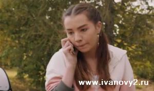 Василиса, дочь Нины