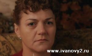 Лида из сериала Ивановы